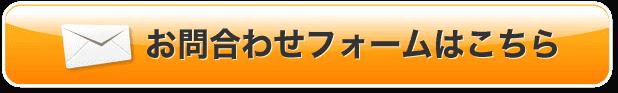 箱根ツアー